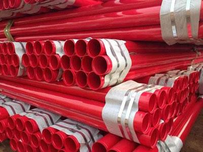 内外涂塑消防钢管