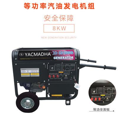 成都汽油发电机维修