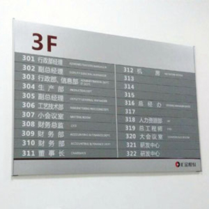 妤煎���绀虹�?/>                                                   </div>                                                   </div>                     <div class=