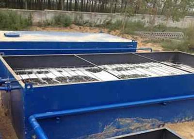 养殖场污水处理