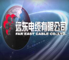 江苏电缆厂
