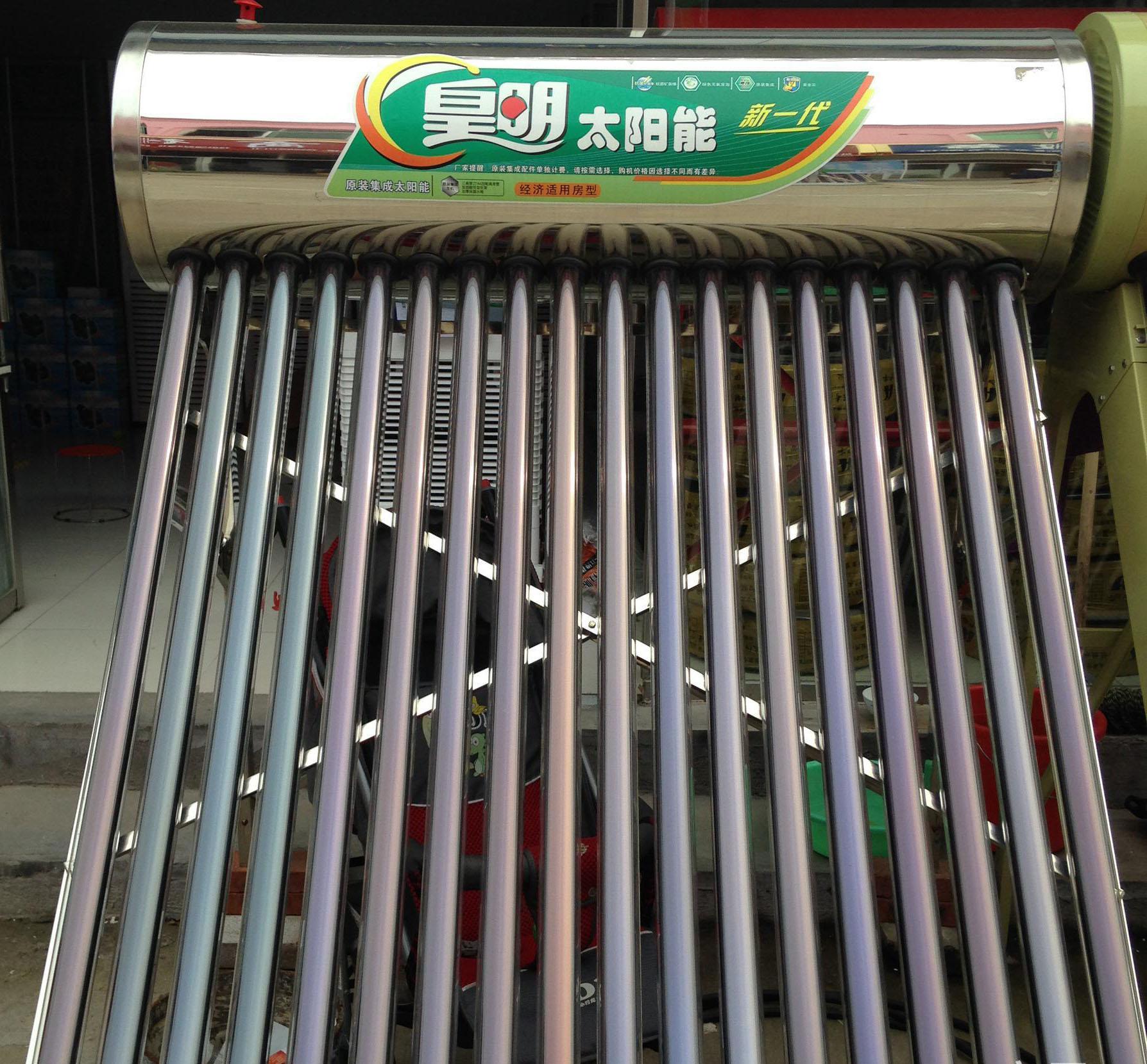 全不锈钢宜兴太阳能热水器