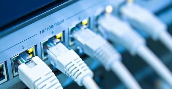 互联网宽带接入服务