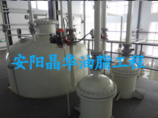 牡丹籽油設備
