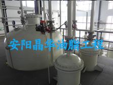 微藻油设备