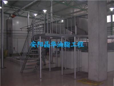 核桃油生产设备