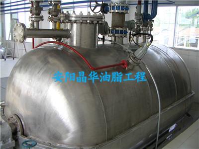 花椒籽油設備
