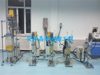 实验室油脂设备