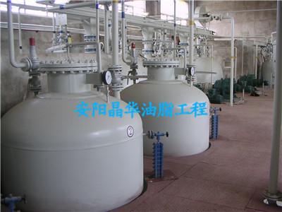 葡萄籽油成套精煉設備