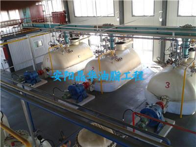 核桃油精炼设备