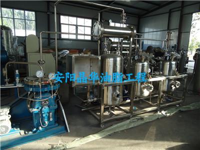 低温萃取油脂设备