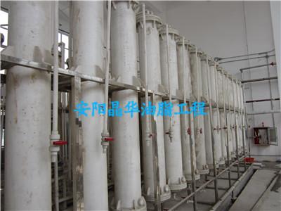 葡萄籽油萃取設備