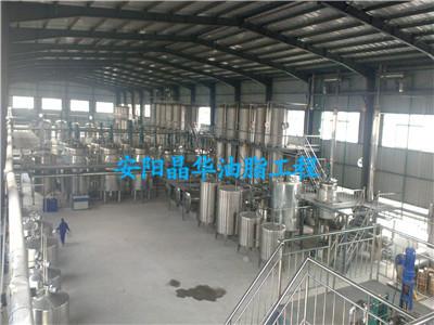 花椒油生产设备
