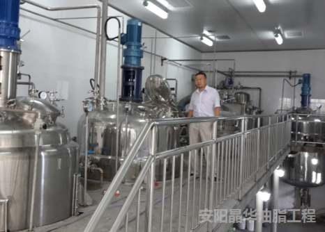 微藻油設備