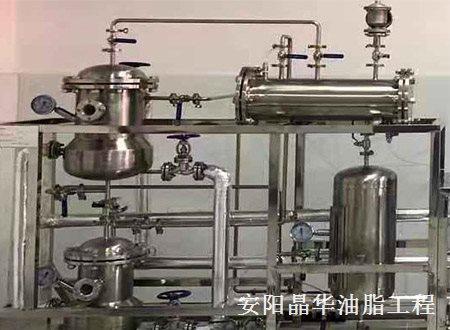 常壓己烷浸出實驗設備