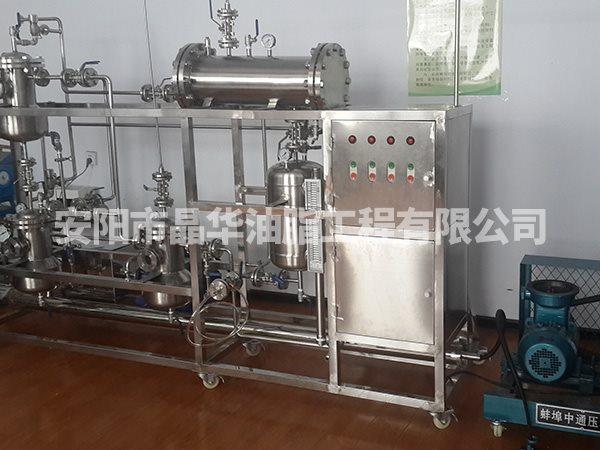茶籽油生产设备
