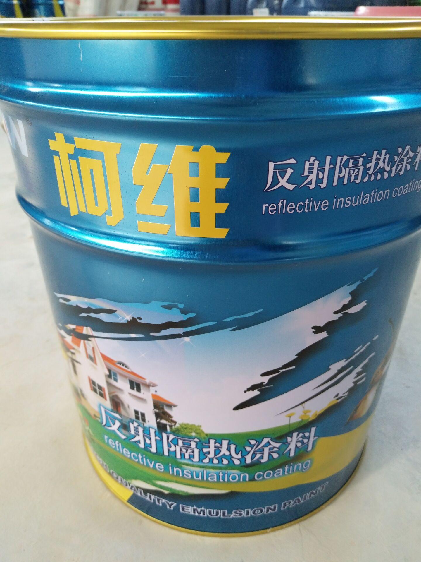 贵州反射隔热涂料厂家