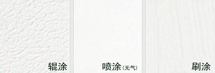 贵州乳胶漆施工