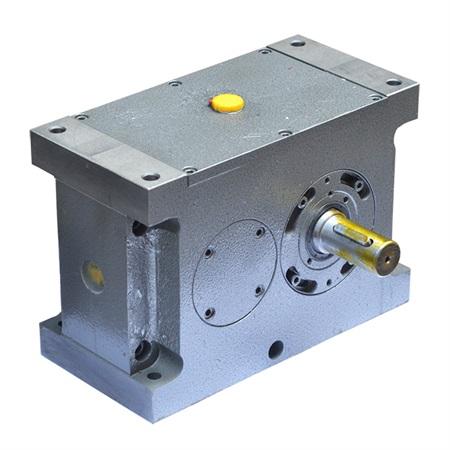 125PU 平板共轭式分割器