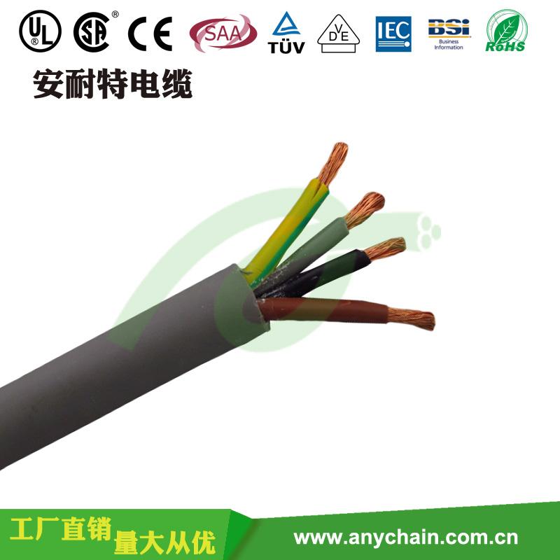 TRVV中速柔性拖链电缆