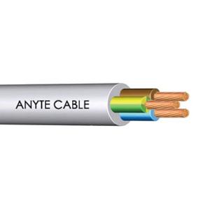 符合AZ/NZS 3191标准澳标多芯软电缆