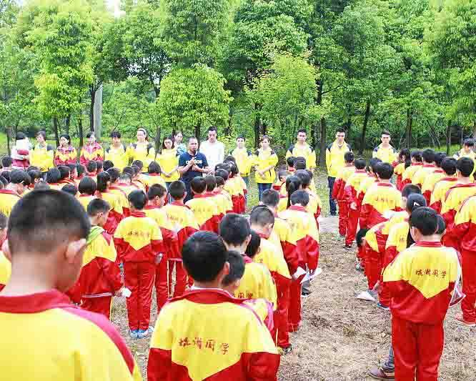贵州文武学校