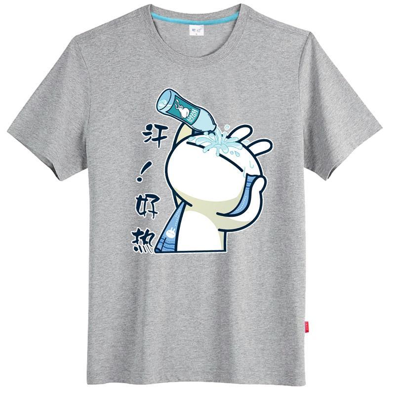 重庆高端T恤订做