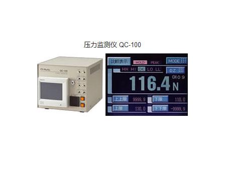 实时监控压力装置QC-100
