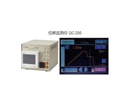 位移监控装置QC-200