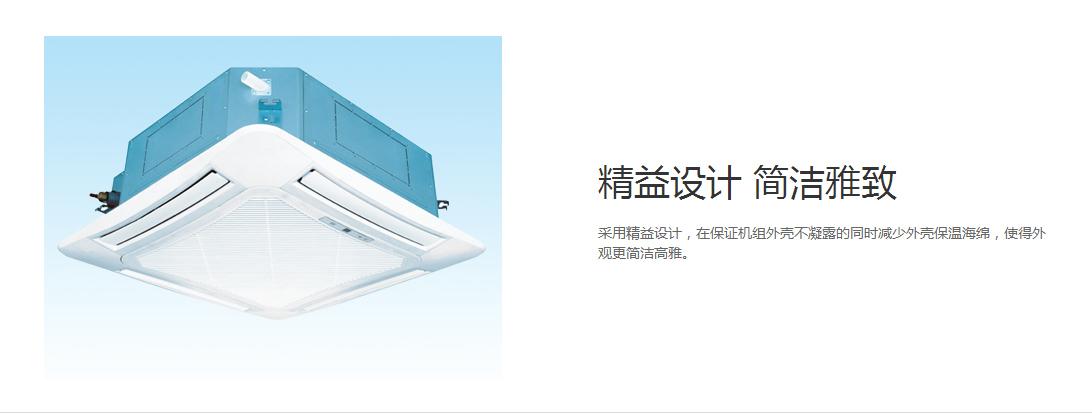 宜昌格力空调-特种空调-天井机