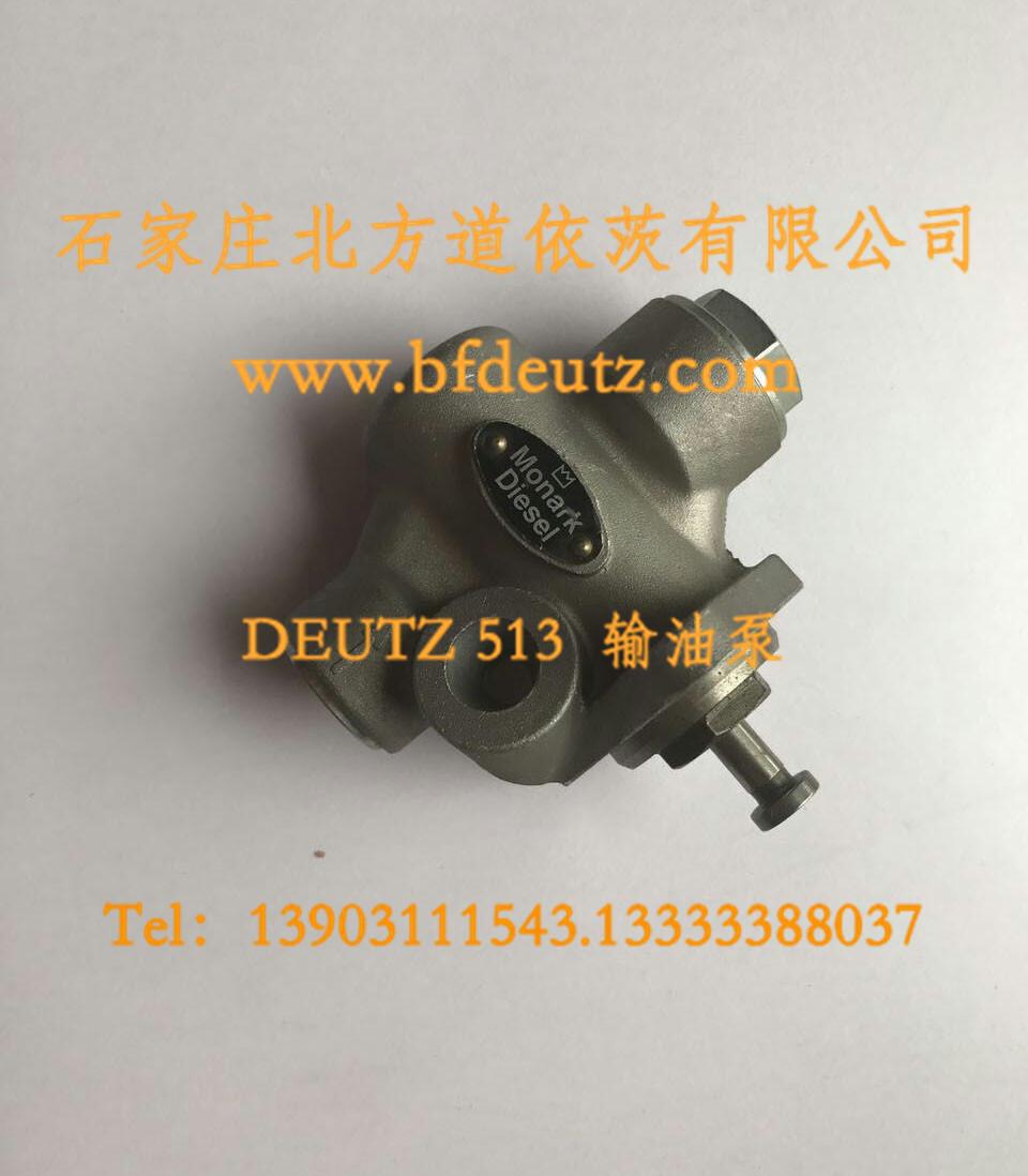 DEUTZ 513  输油泵