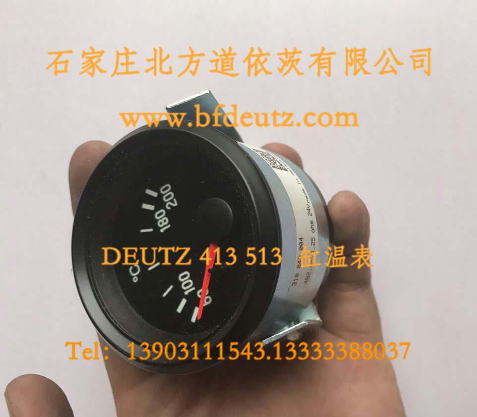 DEUTZ413 513  缸温表