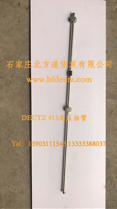 DEUTZ413高压油管