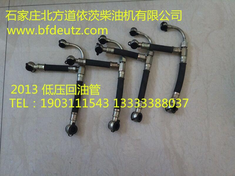 低压回油管