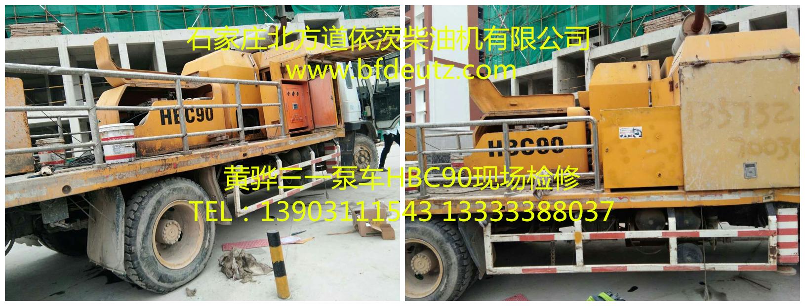 黄骅三一泵车HBC90现场检修