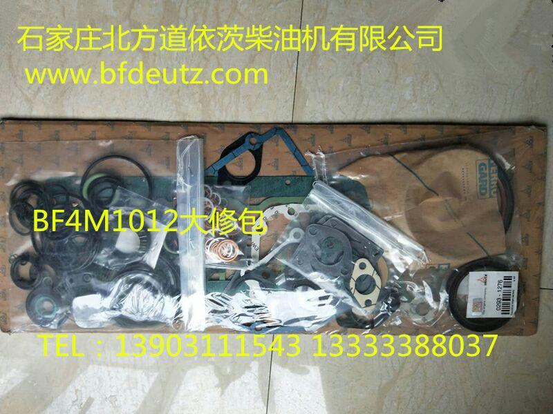 BF4M1012大修包