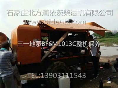 涓�涓��版车BF6M1013C�磋溅淇���