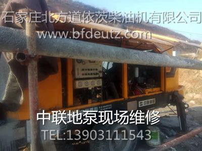 中联地泵现场维修