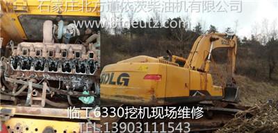 临工6300挖掘机维修