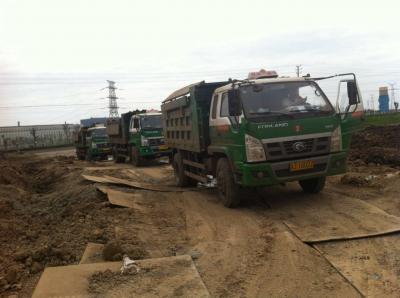 渣土运输公司