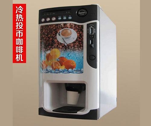 贵州投币式咖啡机