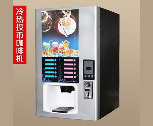 贵阳投币式咖啡机
