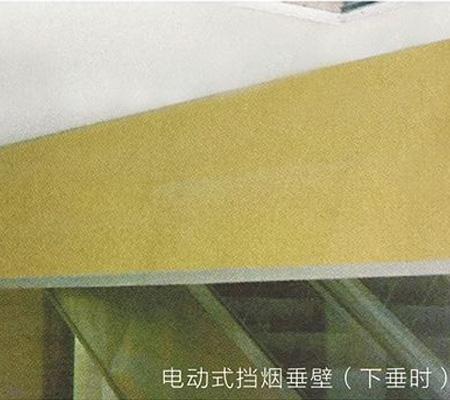 电动式挡烟垂壁
