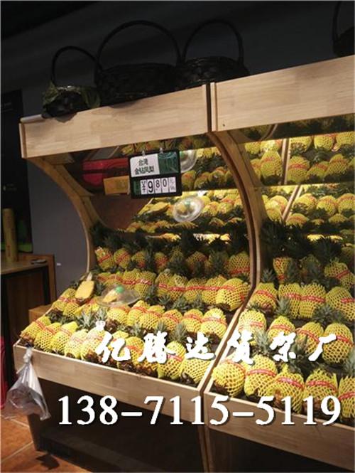 水果柜台货架