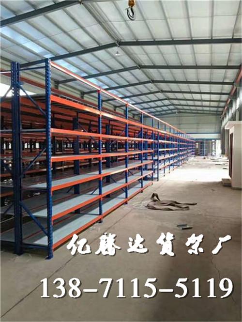 武汉仓储货架厂