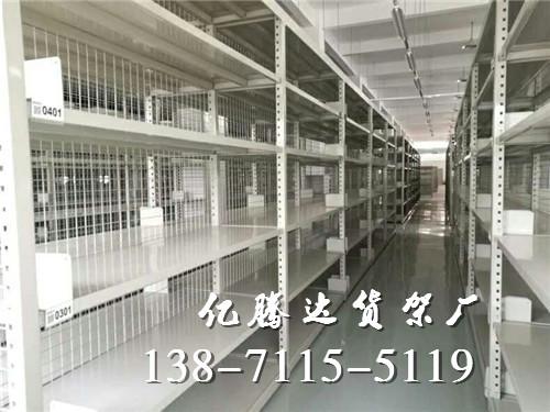 武汉仓储货架公司