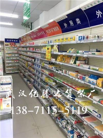 武汉医药货架