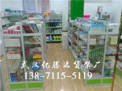 医药超市货架