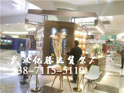 武汉烤漆展柜货架