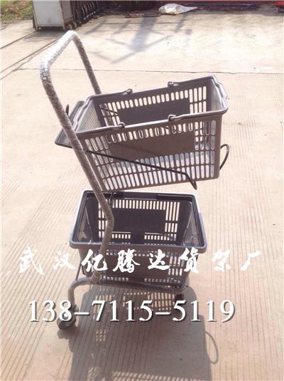 超市手提篮生产厂家